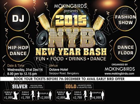 mokingbirds present new year bash party 2015 in octave