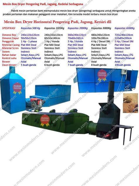 Mesin Box Dryer Pengering Kopi mesin box dryer pengering padi jagung kedelai mesin box