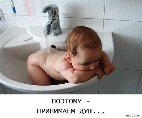 bathtub funny bath time baby quotes quotesgram