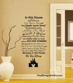 Childrens Bedroom Stickers For Walls in this house we do disney wall decal with mickey mouse