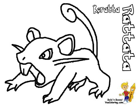 pokemon johto coloring pages pokemon joto colouring pages