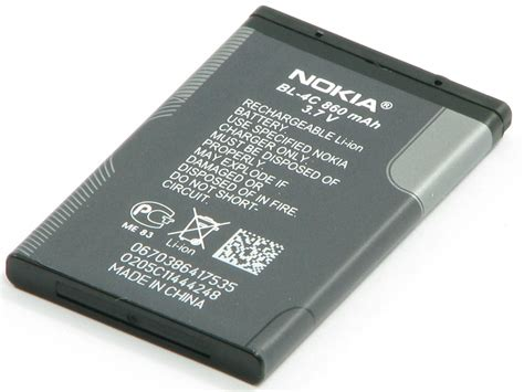 Nokia Bl 4c Original Battery by Original Battery Nokia Bl 4c 2650 6101 6131 6136 6260 6300