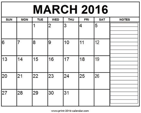 2016 march month calendar printable printable calendar printable march 2016 calendar