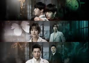 film korea hot blood young hancinema s drama preview quot blood quot hancinema the