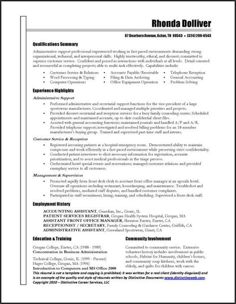 resume sle for administrative assistant position great administrative assistant resumes administrative