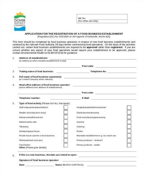 Registration Form Templates Business Registration Form Template