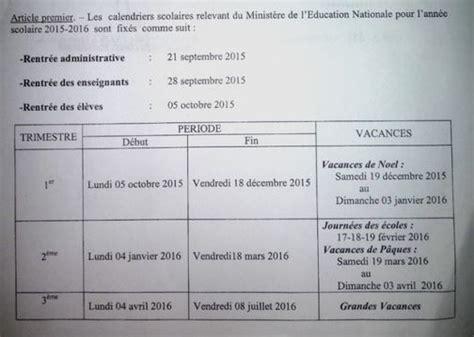 Madagascar Calendrier 2018 Calendrier De L 233 E Scolaire 2015 2016 224 Madagascar Sur