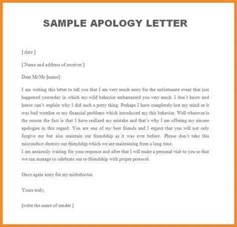 Sle Apology Letter To For Misconduct Apology Letter To For Misbehavior Apology Letter To 5 Useful Sles Exles Looking Incident