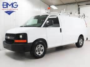how do cars engines work 2006 chevrolet express 3500 lane departure warning 2006 chevrolet express awd work van broadmoor motors group