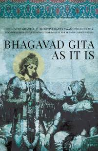 the ink pot bhagavad gita as it is