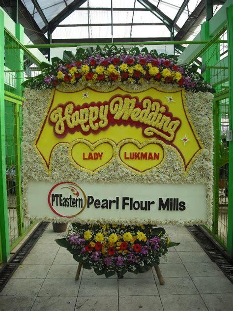 Bunga Papan Ucapan Pernikahan Bunga Jakarta bunga happy wedding toko bunga di jakarta barat florist jakarta barat
