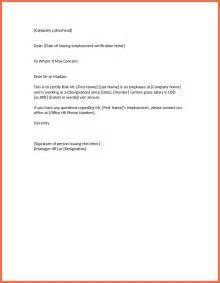 Employment Verification Letter Template Sle Employment Verification Letter Bio Exle