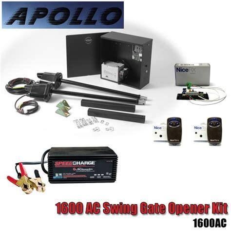 swing gate opener kit apollo 1600 ac dual swing gate opener kit