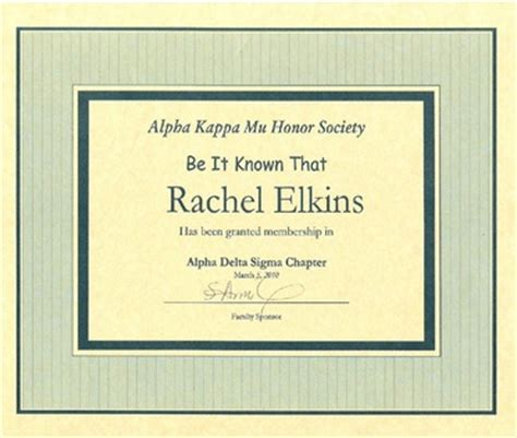 Acceptance Letter Alpha Kappa Alpha Commitment To Content Knowledge And Scholarship An Educator Professional Portfolio Of