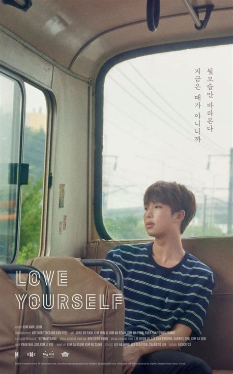 bts hiphop lover mp3 free download bts rap monster waits patiently in love yourself poster