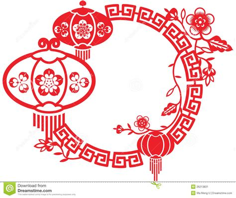 chinese new year and mid autumn festival design stock image image 26213831