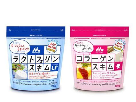 design milk tokyo 17 best images about japanese package design on pinterest