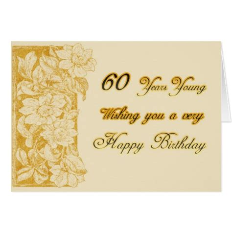 Birthday Cards 60 Years 60 Years Young Birthday Card Zazzle