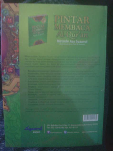 Buku Pintar Akuntansi Dasar Untuk Orang Awam pintar membaca alquran metode asy syaamil buku umum islam keluarga anak anak al qur an