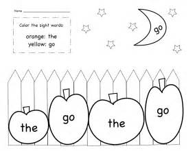 sight word coloring pages kinder learning garden october sight word freebie
