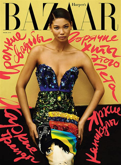 In Harpers Bazaar June 07 by Revelry Event Designers Page 20 Of 54 Revelry Event