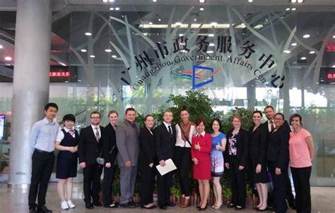 Niagara Mba Application by Niagara Mba Students Take On China Global