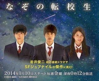 download film drama jepang bahasa indonesia drama jepang nazo no tenkosei subtitle indonesia drama