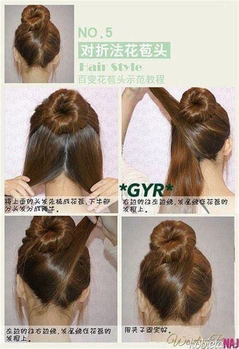 bun hair direction 21 ridiculously easy hairstyles you can do with spin pins
