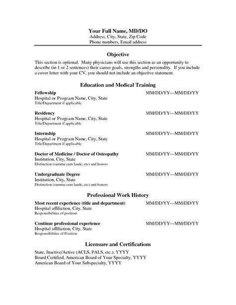 Resume Cv cv format physician physician assistant resume and