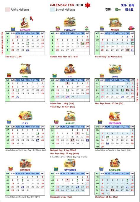 new year 2018 singapore holidays new year singapore holidays 2018 28 images singapore
