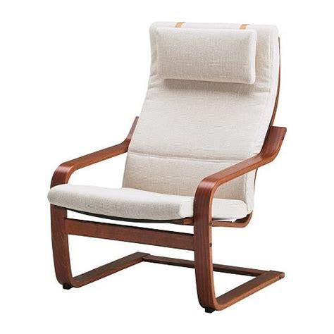 poang chair for nursing nazarm