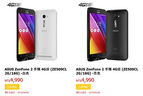 Asus Laptop Price Taiwan asus zenfone 2 launched in taiwan starts at 160