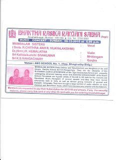balaji bhagavathar on namasankeerthanam carnatic mumbai