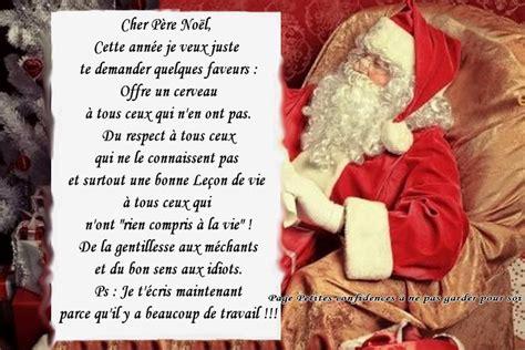 Exemple De Lettre Au Pere Noel Drole Lettre Au P 232 Re No 235 L