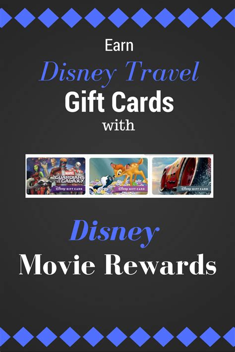Earn Gift Card Rewards - earn disney gift cards and more from disney movie rewards tips from the disney