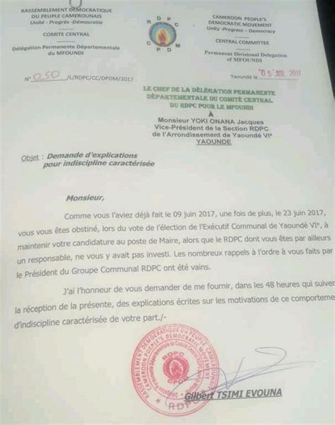 Demande De Lettre D Explication Cameroon Info Net Cameroun R 233 Bellion Dans La Rdpc Gilbert Tsimi Evouna Adresse Une Demande