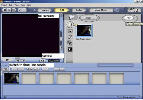 tutorial video ulead urdu video picture i t tutorial urdu tutorial ulead