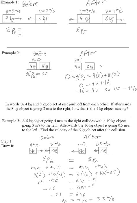 Conservation Of Momentum Worksheet Answers by Conservation Of Momentum Worksheet Physics Images Frompo