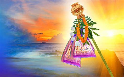 gudi padwa culturally significant festival of india