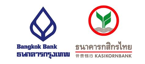 bkk bank bangkok bank picture and images