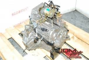location of transmission in honda accord puter location