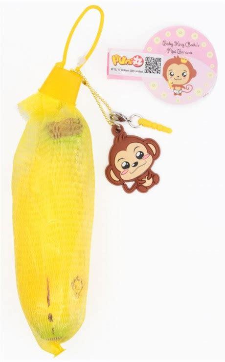 Cheeki Magical Banana Squishy Licensed Squishy Punimaru scented yellow mini cheeki banana squishy by puni maru squishy shop
