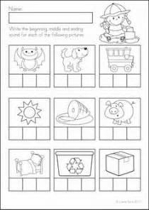 1000 images about phonics on pinterest short vowels