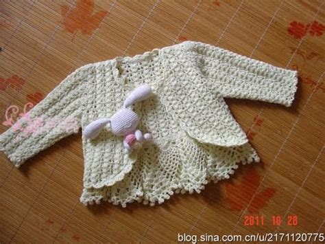 Hq 13984 Knitted Set Top 1 crochet patterns for free crochet cardigan pattern baby 2338
