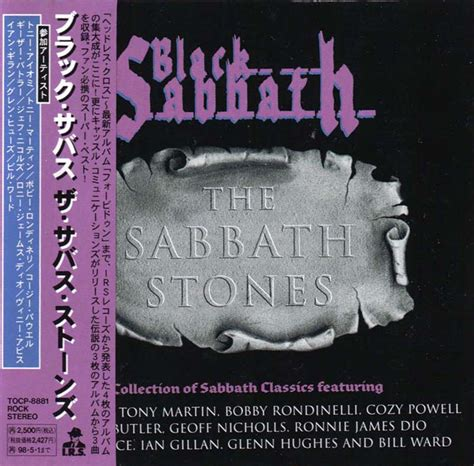 black sabbath shock wave lyrics collections cd albums