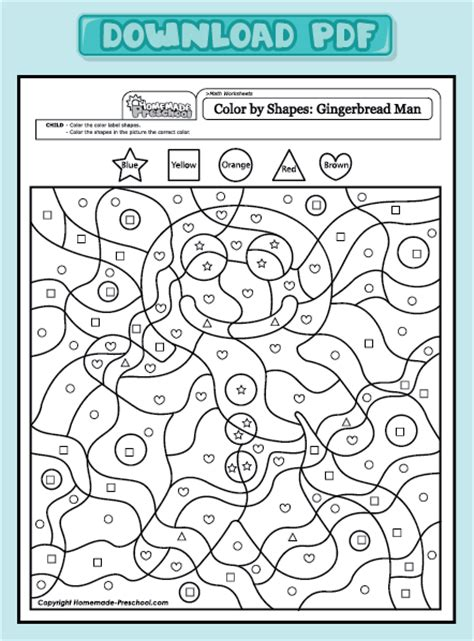 math coloring worksheets multiplication pdf fun printable math worksheets images