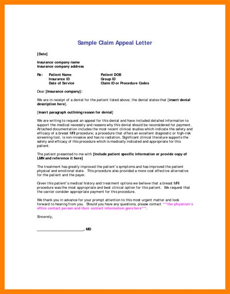 Appeal Letter Of Rejection 4 Insurance Letter Template Commerce Invoice