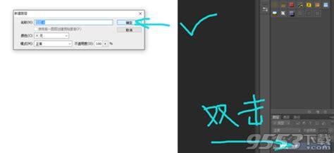 wallpaper engine mac free wallpaper engine for mac与桌面整理工具冲突怎么办 免费软件 绿色软件 当快软件园是最安全