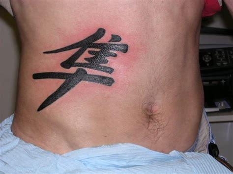 koi tattoo specialist nederland japans tatoeages