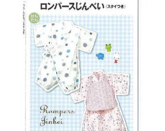 Blouse M158 daily dress quoi quoi japanese pattern book